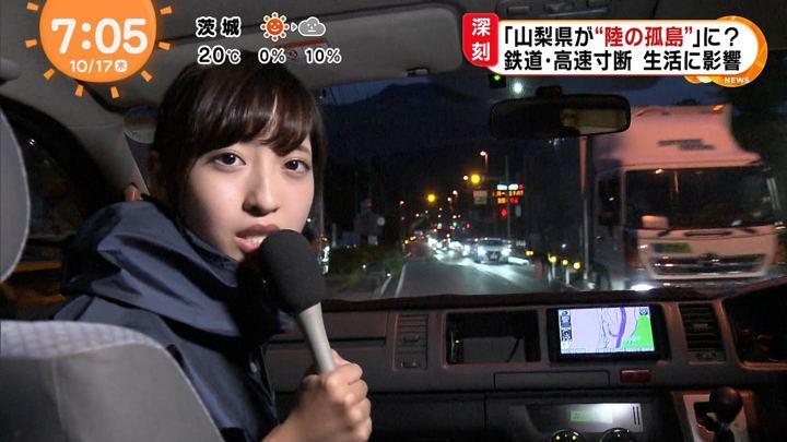 2019年10月17日藤本万梨乃の画像04枚目
