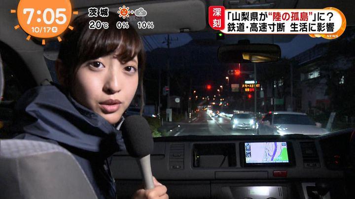 2019年10月17日藤本万梨乃の画像06枚目