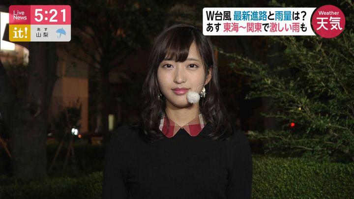 2019年10月21日藤本万梨乃の画像01枚目