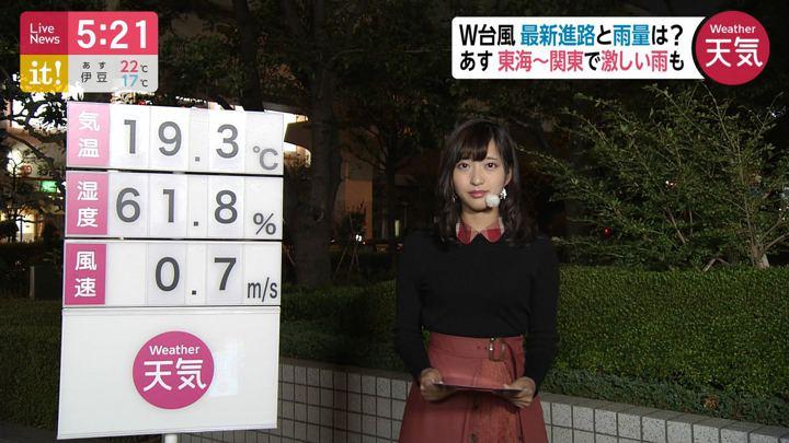 2019年10月21日藤本万梨乃の画像04枚目