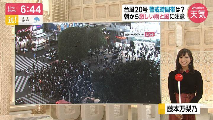 2019年10月21日藤本万梨乃の画像08枚目