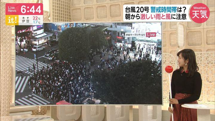 2019年10月21日藤本万梨乃の画像09枚目