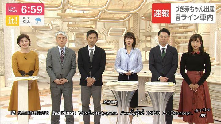 2019年10月21日藤本万梨乃の画像11枚目