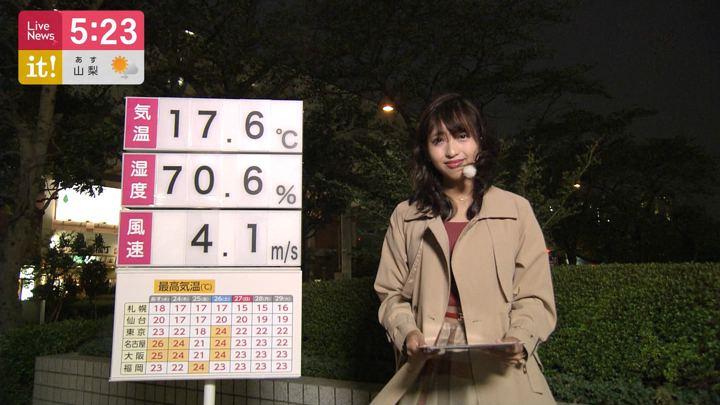 2019年10月22日藤本万梨乃の画像05枚目