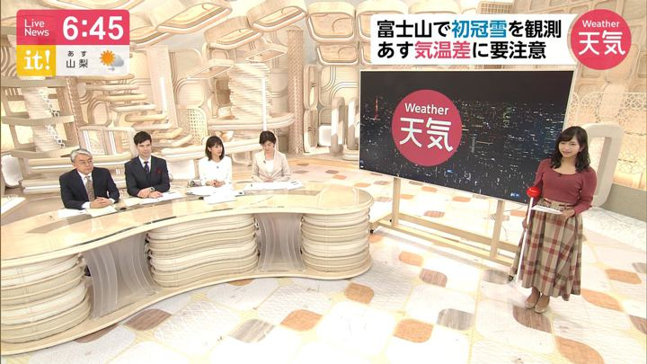 2019年10月22日藤本万梨乃の画像07枚目