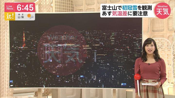 2019年10月22日藤本万梨乃の画像08枚目