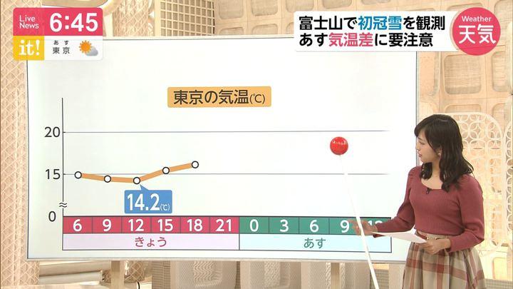 2019年10月22日藤本万梨乃の画像10枚目