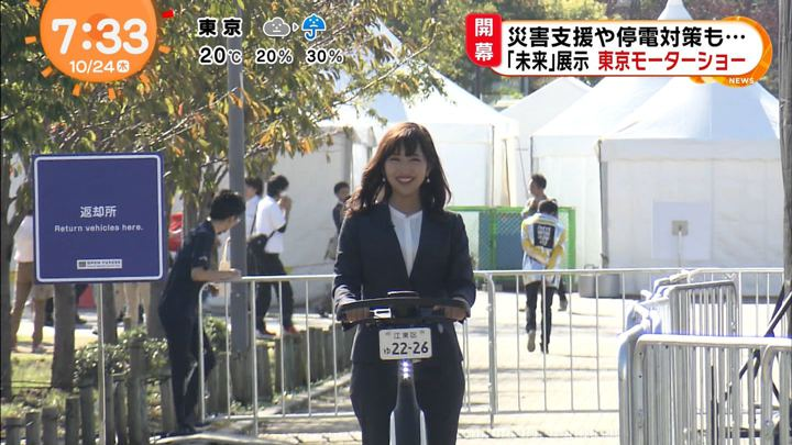 2019年10月24日藤本万梨乃の画像08枚目