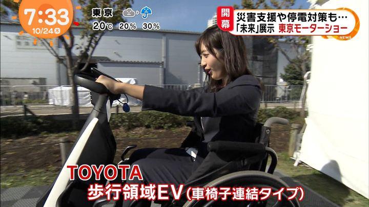 2019年10月24日藤本万梨乃の画像09枚目