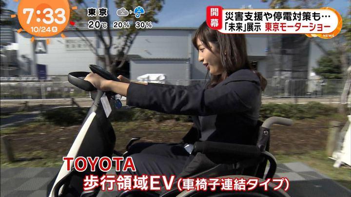2019年10月24日藤本万梨乃の画像10枚目