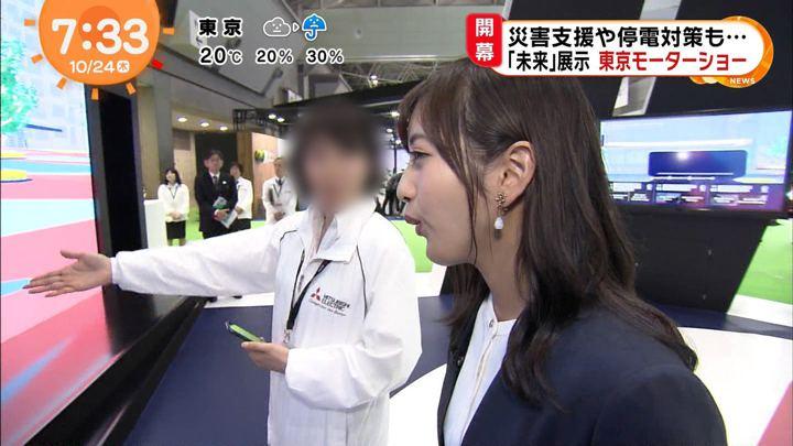 2019年10月24日藤本万梨乃の画像11枚目