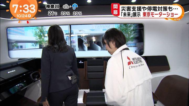 2019年10月24日藤本万梨乃の画像12枚目