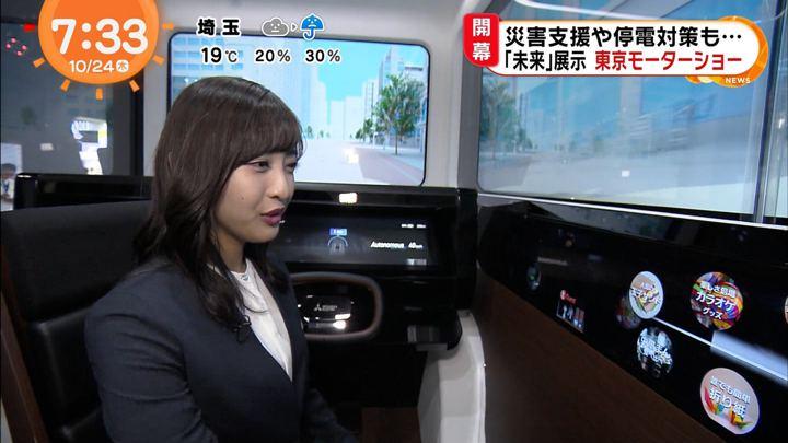 2019年10月24日藤本万梨乃の画像13枚目