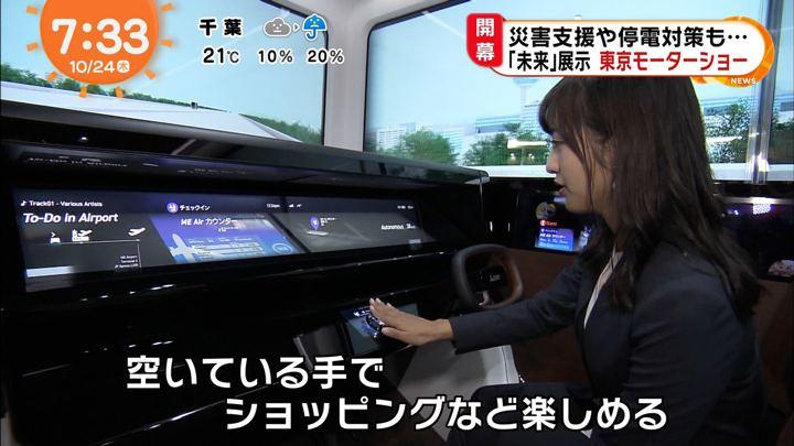 2019年10月24日藤本万梨乃の画像14枚目