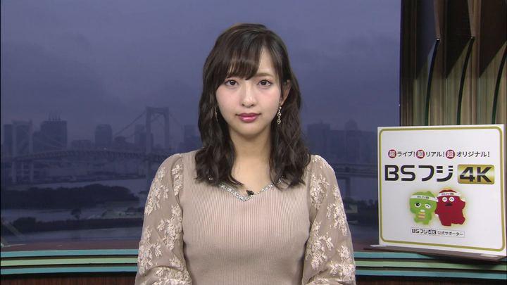 2019年10月29日藤本万梨乃の画像01枚目