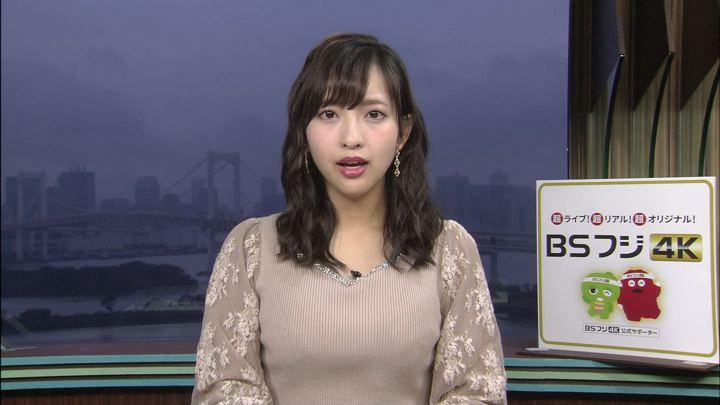 2019年10月29日藤本万梨乃の画像02枚目