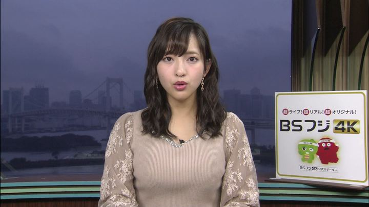 2019年10月29日藤本万梨乃の画像03枚目