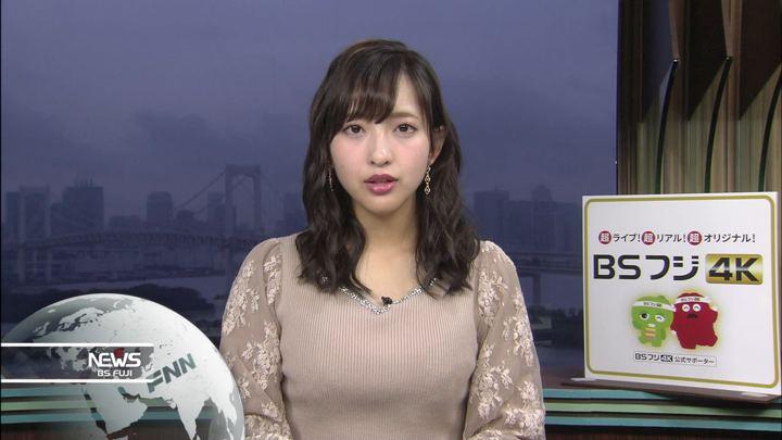2019年10月29日藤本万梨乃の画像04枚目