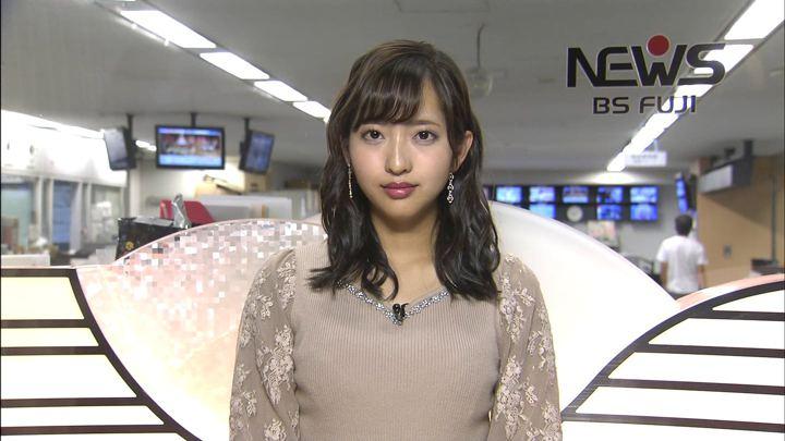 2019年10月29日藤本万梨乃の画像05枚目