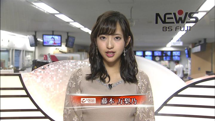 2019年10月29日藤本万梨乃の画像06枚目