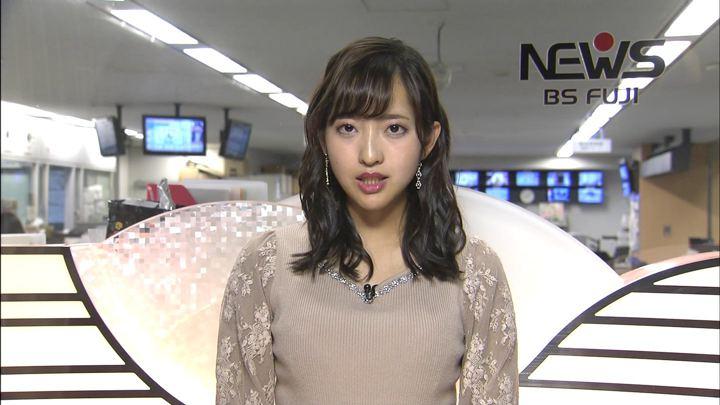 2019年10月29日藤本万梨乃の画像08枚目