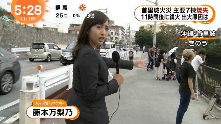 2019年11月01日藤本万梨乃の画像01枚目