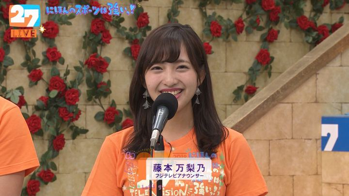 2019年11月03日藤本万梨乃の画像04枚目