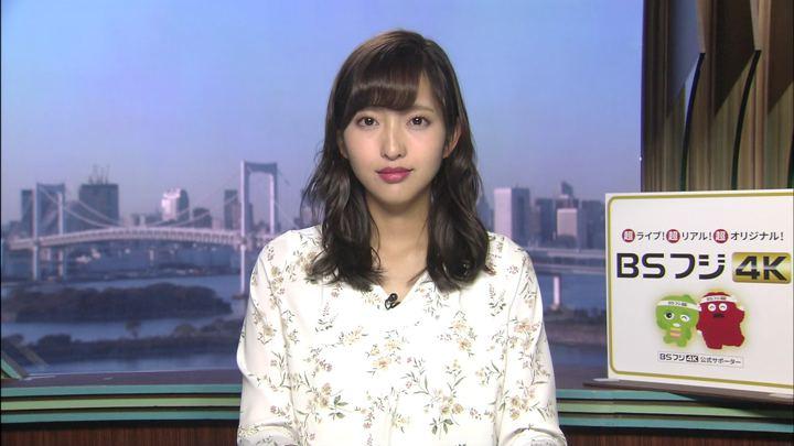 2019年11月05日藤本万梨乃の画像01枚目