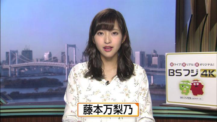 2019年11月05日藤本万梨乃の画像02枚目