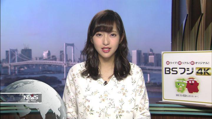 2019年11月05日藤本万梨乃の画像03枚目