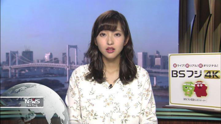 2019年11月05日藤本万梨乃の画像04枚目