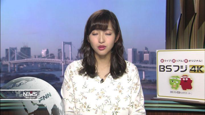 2019年11月05日藤本万梨乃の画像05枚目