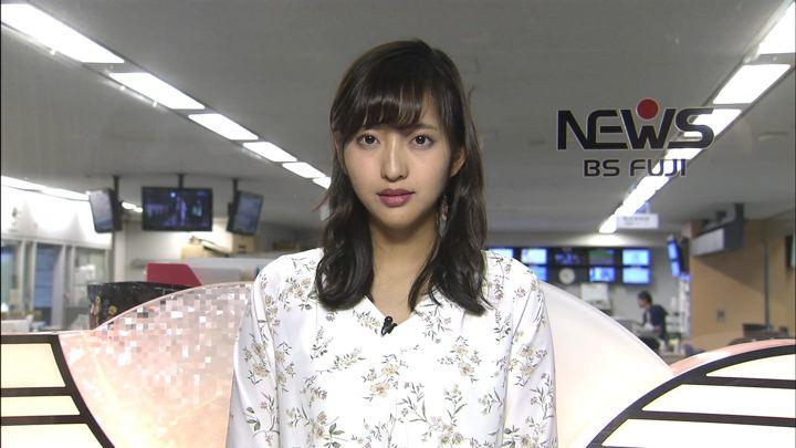 2019年11月05日藤本万梨乃の画像12枚目