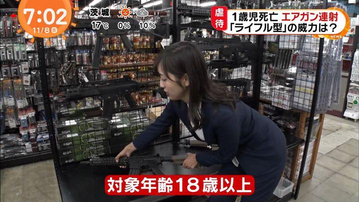 2019年11月08日藤本万梨乃の画像02枚目