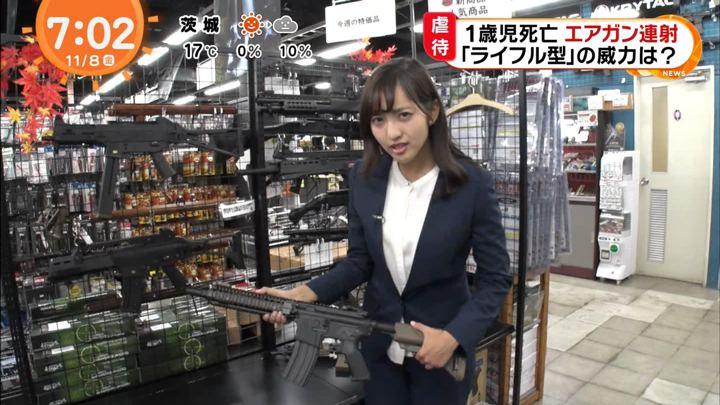2019年11月08日藤本万梨乃の画像03枚目