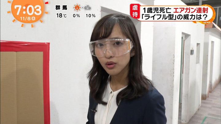 2019年11月08日藤本万梨乃の画像04枚目