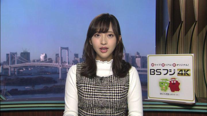 2019年11月12日藤本万梨乃の画像02枚目