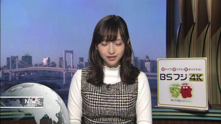 2019年11月12日藤本万梨乃の画像03枚目