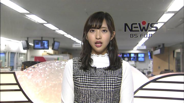 2019年11月12日藤本万梨乃の画像12枚目