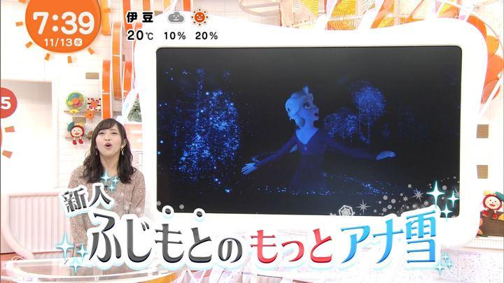 2019年11月13日藤本万梨乃の画像03枚目