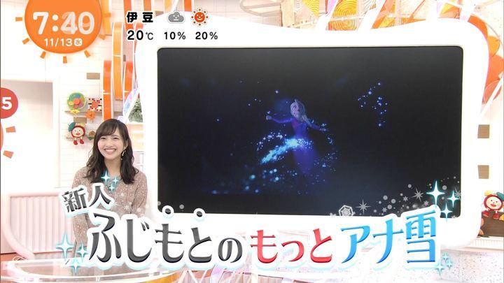 2019年11月13日藤本万梨乃の画像04枚目