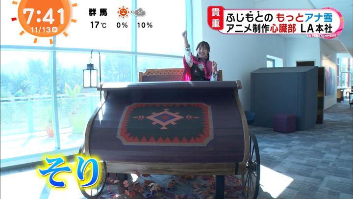 2019年11月13日藤本万梨乃の画像13枚目