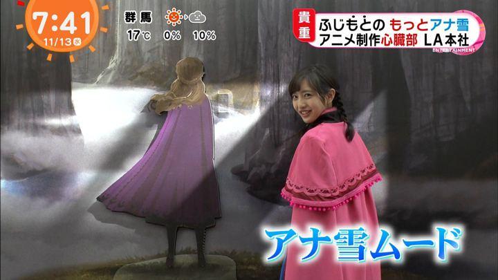 2019年11月13日藤本万梨乃の画像14枚目