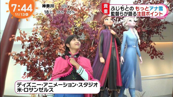 2019年11月13日藤本万梨乃の画像19枚目