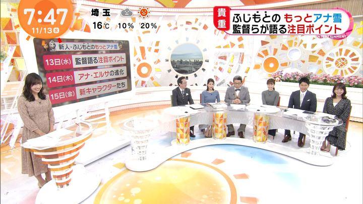 2019年11月13日藤本万梨乃の画像24枚目