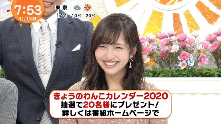 2019年11月13日藤本万梨乃の画像27枚目