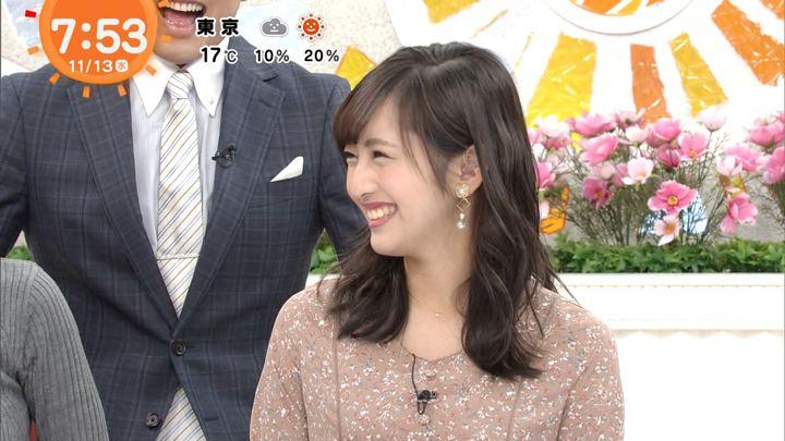 2019年11月13日藤本万梨乃の画像28枚目