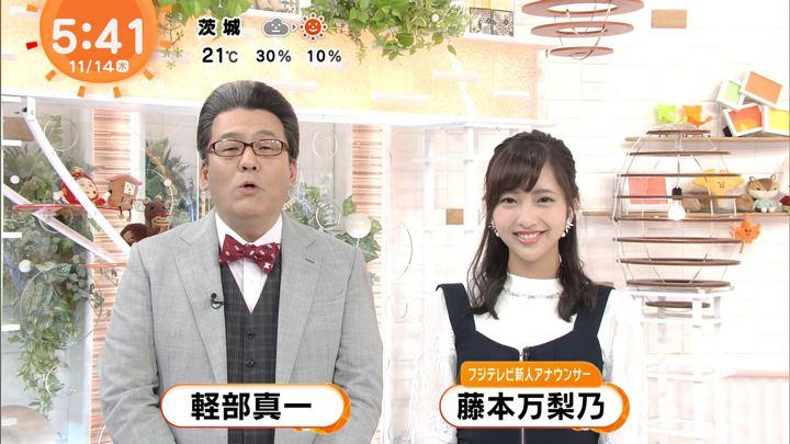 2019年11月14日藤本万梨乃の画像01枚目