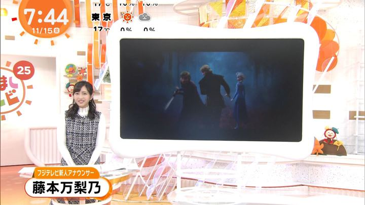 2019年11月15日藤本万梨乃の画像01枚目