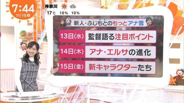 2019年11月15日藤本万梨乃の画像02枚目